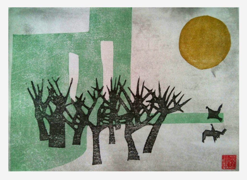 Adrian Holmes - Green Door - Japanese Woodblock Printing - Medium
