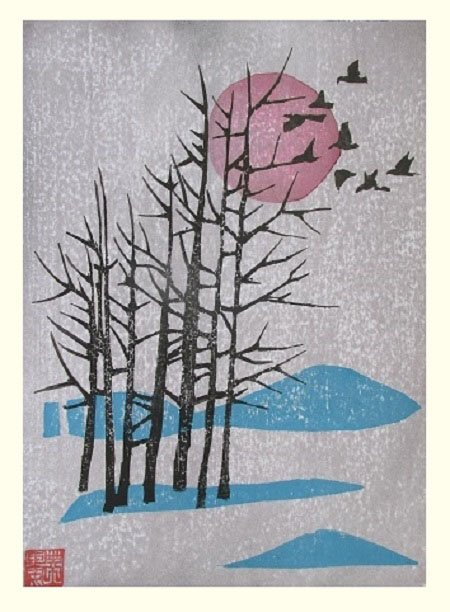 Adrian Holmes - Aki No Hi - Japanese Woodblock Printing - Medium